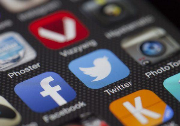 איך לעשות כסף מהרשתות החברתיות?